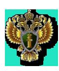 Функции взаимодействия полномочных представителей Президента Российской Федерации с правоохранительными органами