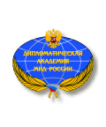 Противодействие отмыванию доходов полученных преступным путем  в Российской Федерации и легализации незаконных доходов и финансирования терроризма