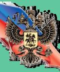 Русские консерваторы-геополитики о будущем России (конец XIX – начало ХХ в.)