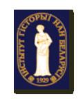 Деятельность общественных объединений Республики Беларусь на мировой арене в 2000-е гг.