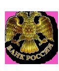 O некоторых тенденциях развития киберпреступности в финансово-кредитной сфере Российской Федерации*