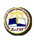 Исследование институциональных особенностей планового развития Российских университетов