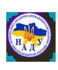 Современные вызовы системе публичного управления в Украине