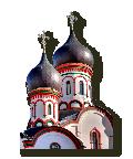 Исихазм в истории  становления православной мистики