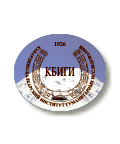 Russia and Kabarda in the XVI-XIX centuries: dynamics of the housing and settlement complex