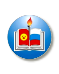 The organizations of the Russian compatriots in Kyrgyzstan (regional aspect)