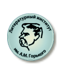 Тема  вечности  в  повести  Б. Зайцева  «Река  Времен»