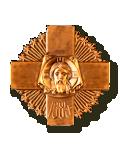 Лексико-стилистические особенности языка проповедей Святителя Иннокентия (Борисова)