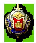Современные особенности пресечения административных правонарушений сотрудниками полиции по делам несовершеннолетних МВД России и пути их реализации