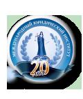 Регулирование информации как услуги в секторе реальной экономики российской федерации