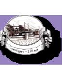 Восточный фронтир России (к 270-летию со дня основания Оренбурга)*
