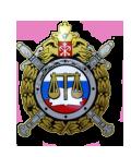 Международно-правовые стандарты как основа деятельности современной полиции по реализации прав и собод человека и гражданина
