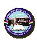 Сопоставительный анализ словообразовательных суффиксов цветовых прилагательных  в таджикском, английском и русском языках