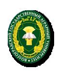 Выращивание плодовых культур в Волгоградской области в условиях засушливой зоны