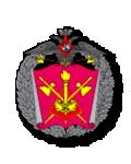 Отзыв на диссертацию Гурова В.А  «Отечественные  вооружённые силы и их роль  в разрешении вооружённых конфликтов в 1988-2008 гг.»