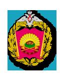 Модель скоординированного взаимодействия коммерческих структур и органов военного управления в системе  контрейлерных перевозок войск (сил)