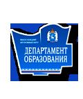 Традиции и регионально-национальные особенности прикладного искусства Ямало-Ненецкого автономного округа
